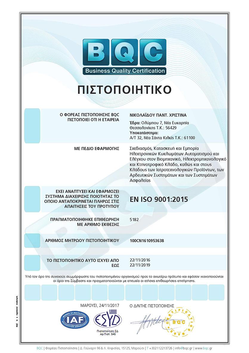 BGC ISO Certificate
